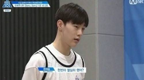 Trainee Kwon Hyun Bin Deletes All Photos On Instagram ...