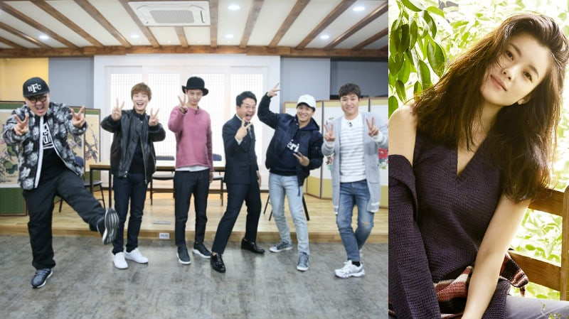 """""""2 Days & 1 Night"""" Cast Reconnects With Han Hyo Joo 1 Year After Her Appearance On The Show"""