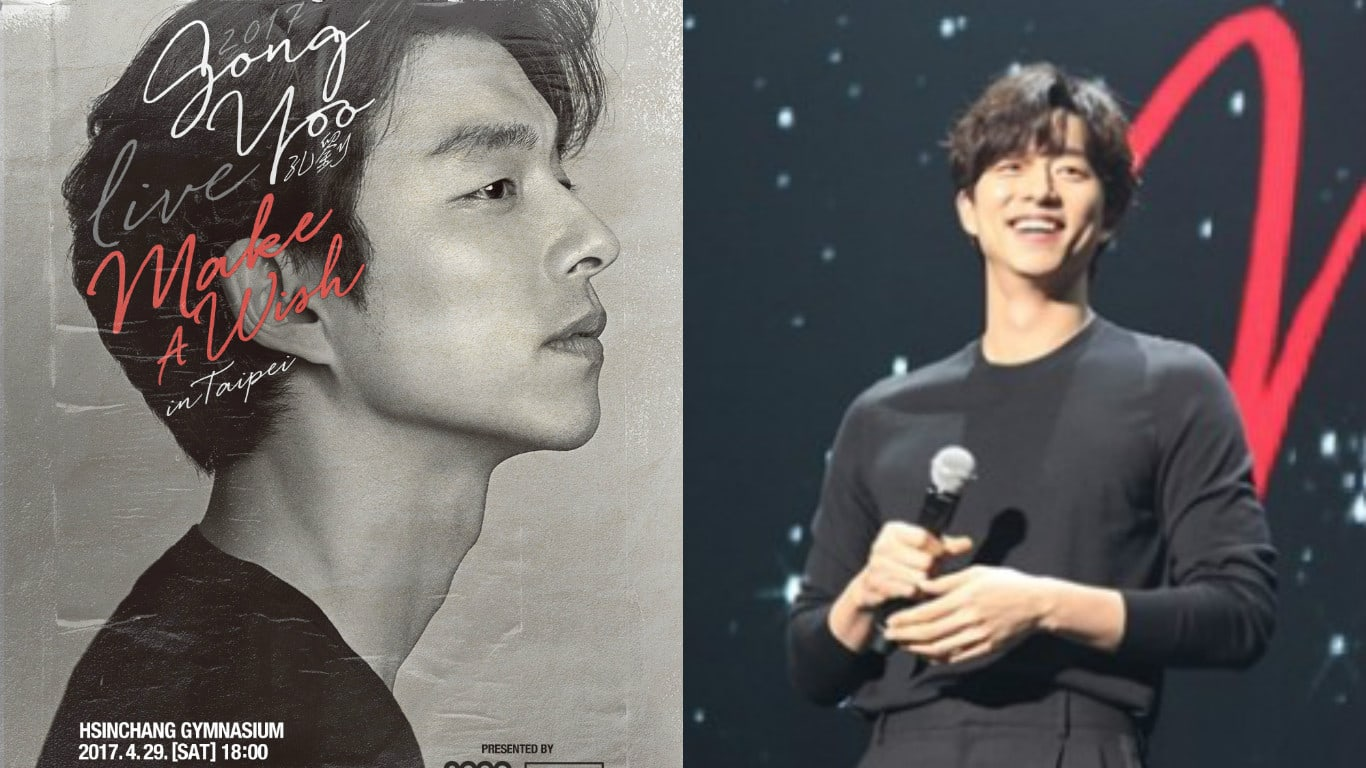 Gong Yoo Is Moved To Tears By Fans At His First Fan Meeting In Taiwan