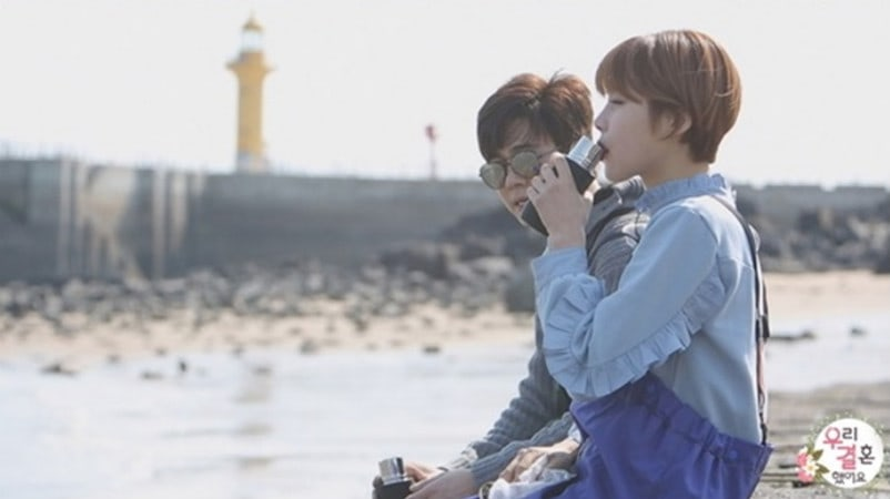 """We Got Married"" Season 4 To End With A Choi Min Yong and Jang Do Yeon Special"