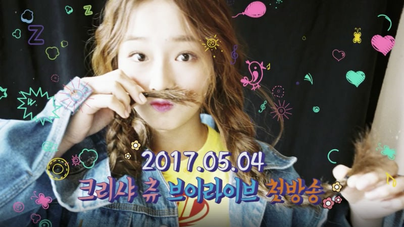 Kriesha Chu From K-Pop Star 6 Opens Official V Live Channel For Upcoming Debut