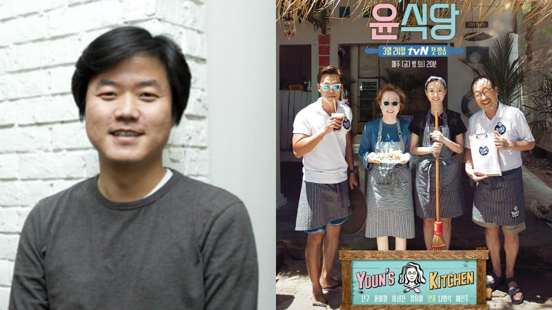 """PD Na Young Suk Announces New Variety Program To Follow Up """"Youn's Kitchen"""""""