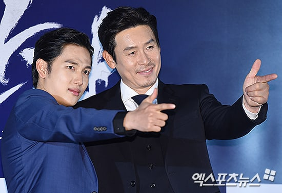 Im Siwan Responds To Reports That He Will Attend The Cannes Film Festival