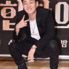 DinDin Confirms That He Is Still A Huge Fan Of Red Velvet's Irene