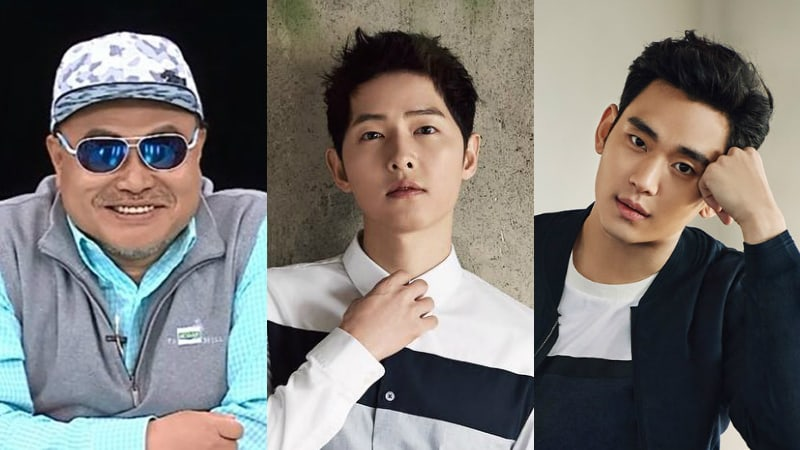 When You Know Song Joong Ki's and Kim Soo Hyun's Dads, You Have Stories To Tell