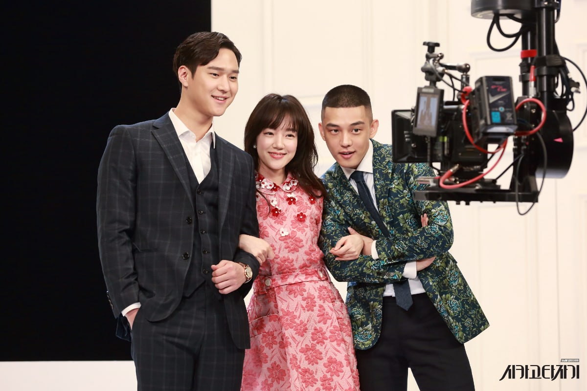 "tvN's ""Chicago Typewriter"" Changes Its Broadcast Time"