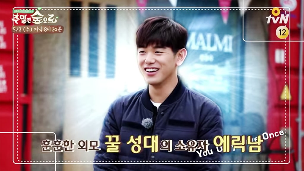 "Eric Nam Admits That He Thought About Quitting TV Appearances Altogether On ""Weekend In The Forest"""