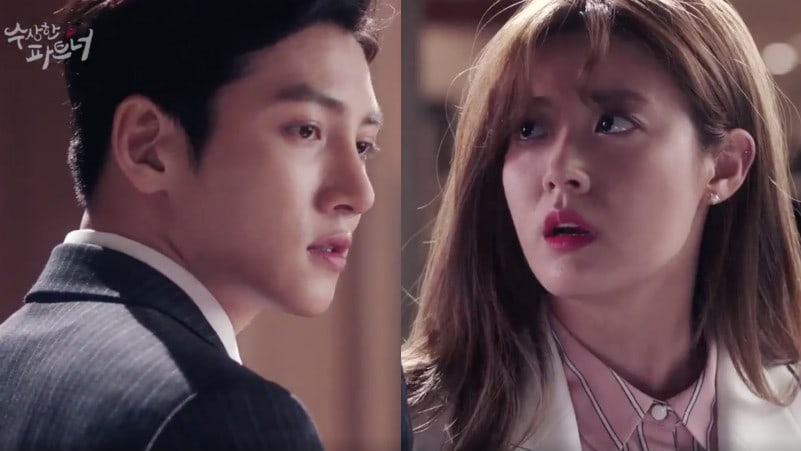 Ji Chang Wook And Nam Ji Hyun Share Their Thoughts On Their Characters In Suspicious Partner