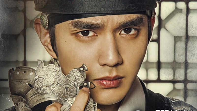Yoo Seung Ho Is Looking Scholarly In New Stills For Ruler: Master Of The Mask