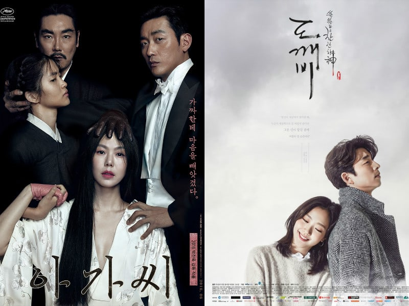 The Handmaiden And Goblin Take Home Grand Prizes At The 53rd Baeksang Arts Awards + Full List Of Winners