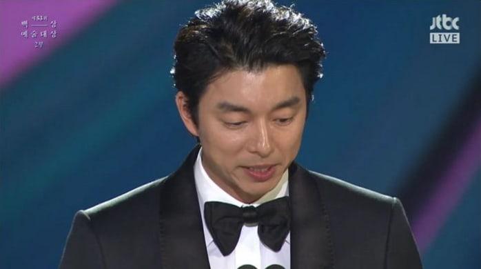Gong Yoo Tearfully Apologizes To His Mother During His Speech At The 53rd Baeksang Arts Awards