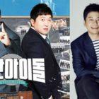 "Yang Hyun Suk Has Cheeky Response To Jung Hyung Don And Defconn's Dinner Invite On ""Weekly Idol"""