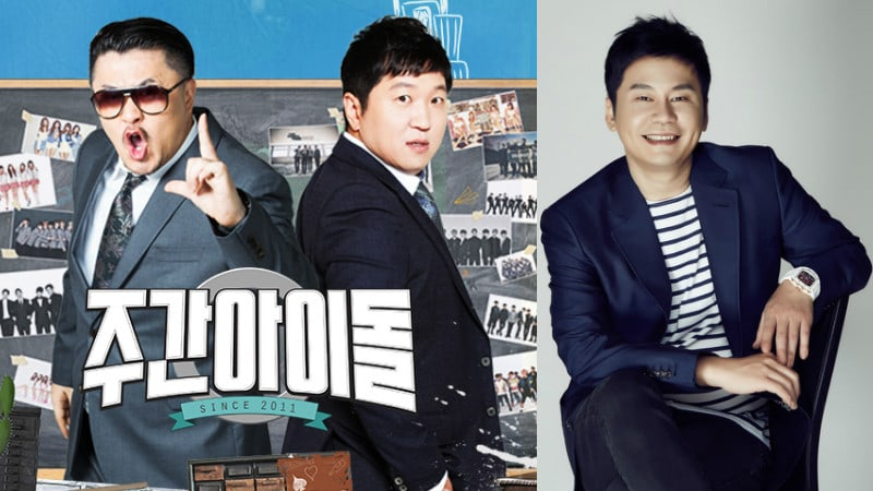 Yang Hyun Suk Has Cheeky Response To Jung Hyung Don And Defconns Dinner Invite On Weekly Idol