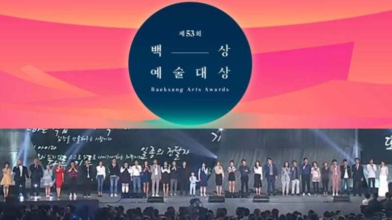 53rd Baeksang Arts Awards Honors Film And TV Extras In Heartwarming Performance