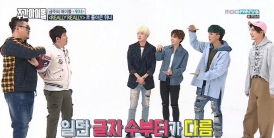 "WINNER Jokes About How Far Lee Seung Hoon Goes To Flatter Yang Hyun Suk On ""Weekly Idol"""