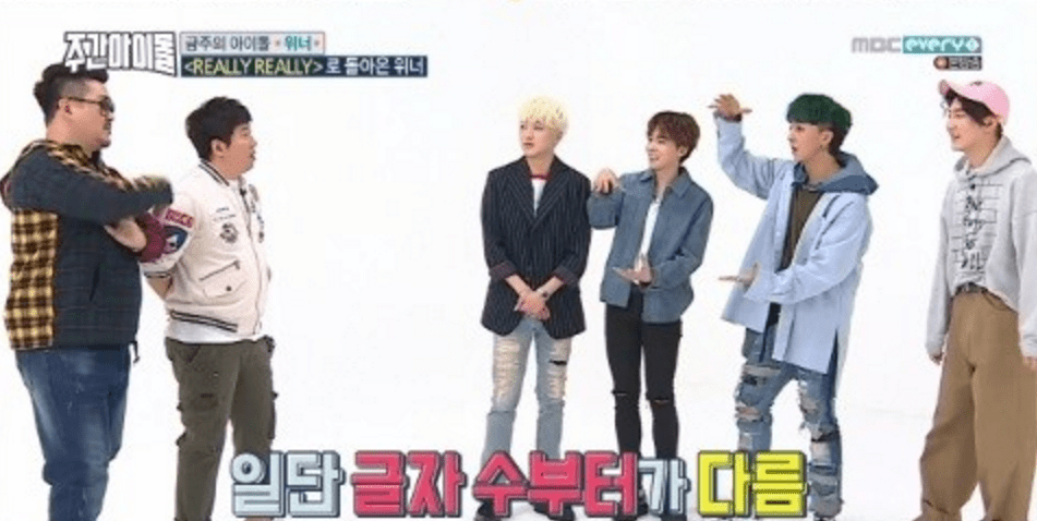 "WINNER Jokes About How Far Lee Seung Hoon Goes To Flatter Yang Hyun Suk On ""Weekly Idol"""
