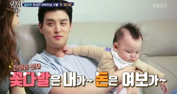 U-KISS's Eli And His Wife Make Sweet And Interesting Gifts For Their Parents