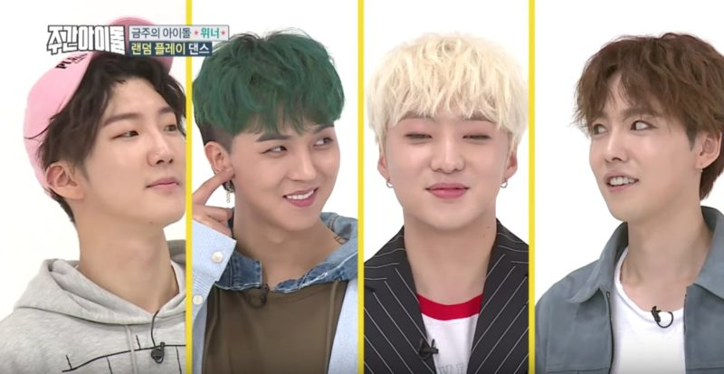"""Watch: WINNER Hilariously Tries To Explain Away Mistakes During """"Weekly Idol"""" Random Play Dance Game"""
