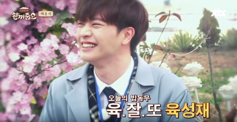 BTOB's Yook Sungjae Shyly Admits Increase In His Popularity