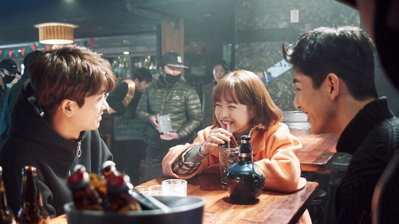 Park Bo Young Talks About The Group Chat She Has With Park Hyung Sik And Ji Soo