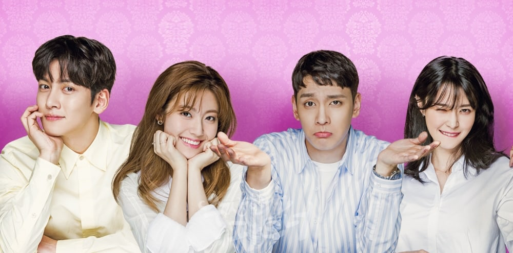 Cast Of Suspicious Partner Discuss Ratings Promises