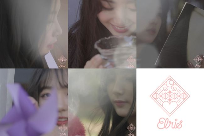 Watch: Hunus Entertainment's New Girl Group ELRIS Releases Teaser Videos For Upcoming Debut