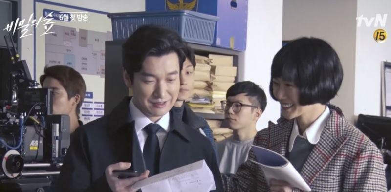 Watch: Cho Seung Woo And Bae Doona Enjoy Each Others Company Behind The Scenes Of New Drama