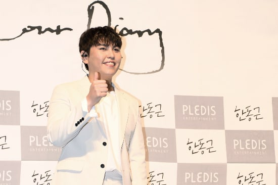 Han Dong Geun Shares Humble Hopes Before First Studio Album Release