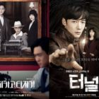 """""""Tunnel"""" And """"Chicago Typewriter"""" Episodes Postponed Due To Long Holiday Weekend"""