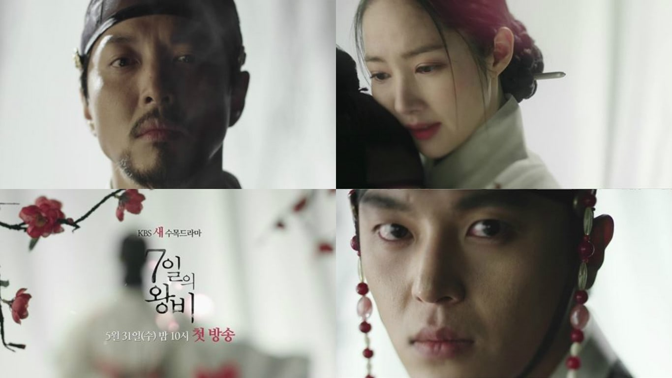 Watch: Lee Dong Gun, Park Min Young, And Yeon Woo Jin Tease Intense Love Triangle In Upcoming Historical Drama