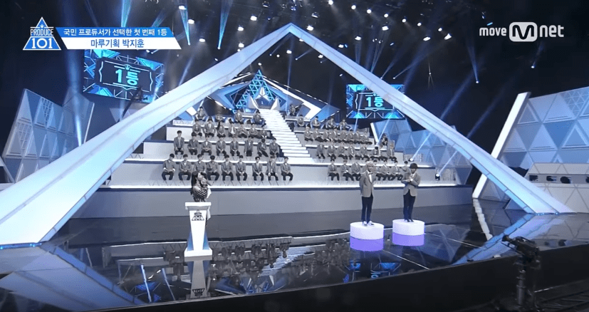 Produce 101 Season 2 Reveals Top 60 Contestants And Conducts First Elimination