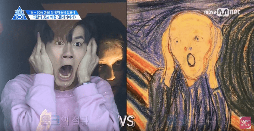 Watch: Produce 101 Season 2 Has Trainees Running For Their Lives In Latest Challenge