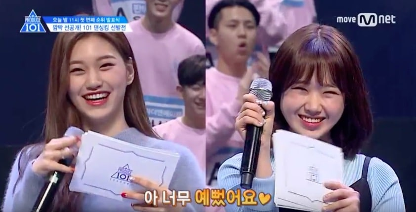 "Watch: ""Produce 101 Season 2"" Trainees Go Crazy With Appearance Of Kim Doyeon And Choi Yoojung"