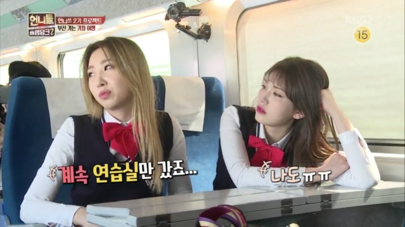 Gong Minzy Talks About Missing Out On Childhood Moments As A Trainee On Sisters Slam Dunk 2