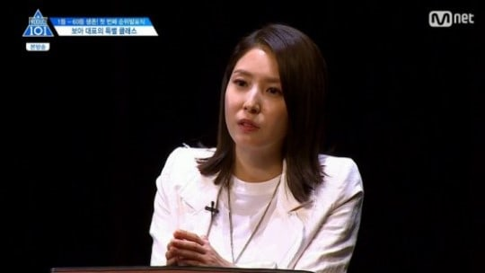 "BoA Offers Seasoned Advice To ""Produce 101 Season 2"" Trainees"