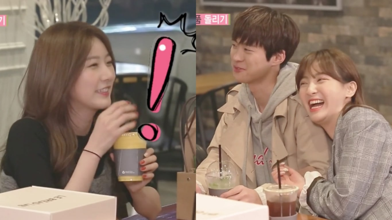 Kim Sae Ron Cant Handle Seeing Gong Myung And Jung Hye Sung Being Affectionate