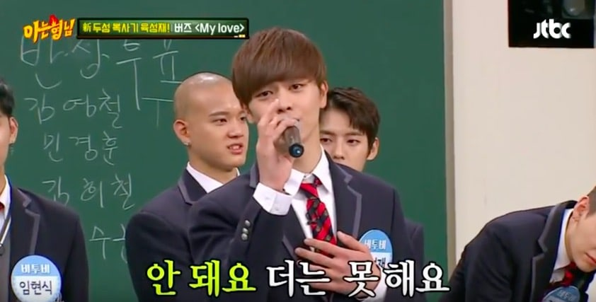 Watch: BTOBs Yook Sungjae Does A Perfect And Hilarious Impression Of Min Kyung Hoon On Ask Us Anything