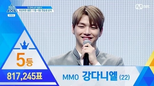 produce 101 season 2 trainee kang daniel apologizes for alleged foul play soompi