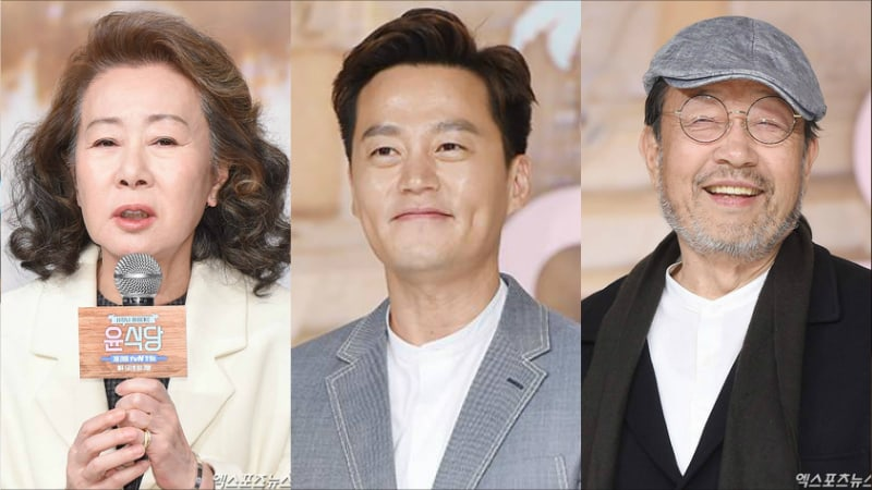 Yoon Yeo Jung Has Nothing But Praise For Lee Seo Jins Behavior Towards The Elderly