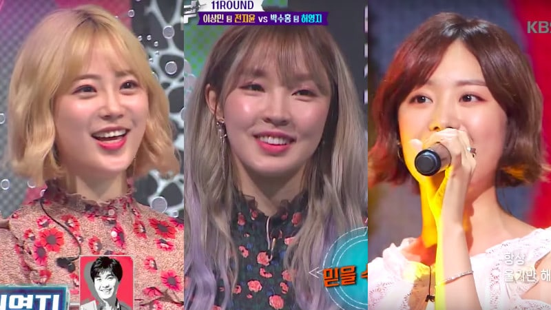 "Watch: Heo Young Ji, Jeon Jiyoon, And Song Ji Eun Face Off On ""Singing Battle"""