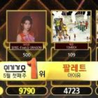 "Watch: IU Gets 7th Win With ""Palette"" On ""Inkigayo""; Performances By Triple H, Lovelyz, WINNER, And More!"