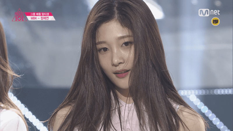 """Watch: DIA's Jung Chaeyeon Transforms Into A """"Produce 101 Season 2"""" Trainee With The Help Of A Selfie App"""