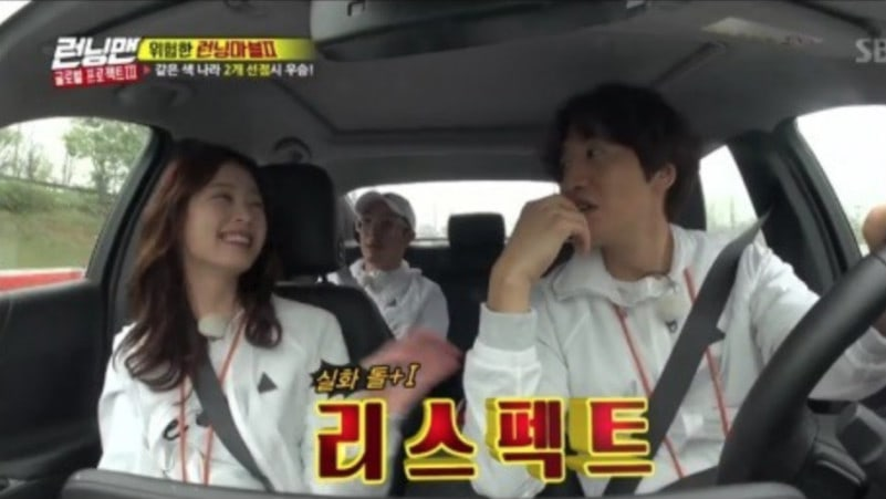 """Jun So Min Leaves """"Running Man"""" Castmates Speechless When She Reveals She Has A Death Note"""