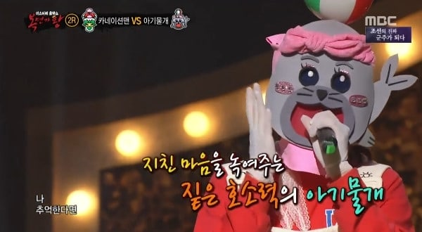 Audition Program Winner Wows With Her Powerful Vocals On King Of Masked Singer