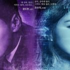 """""""Lookout"""" Releases Intriguing Character Posters For Lee Si Young, Kim Young Kwang, And More"""