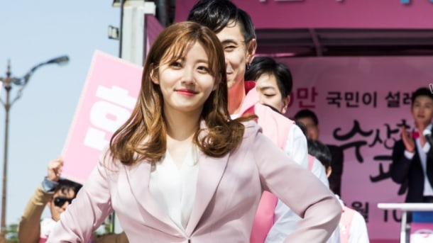 """Suspicious Partner"" PD Talks About How Lovable Nam Ji Hyun Is As Her Character"
