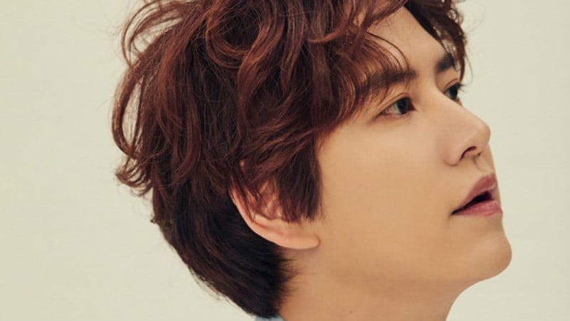 Super Junior's Kyuhyun To Give Fans A Special Gift Before Army Enlistment