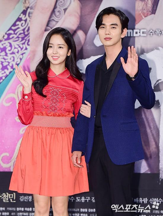 Hyun Seung Hyun dating scenergy dating