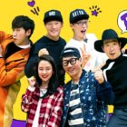 """Running Man"" To Go Under Review For Inappropriate Behavior During Previous Broadcast"