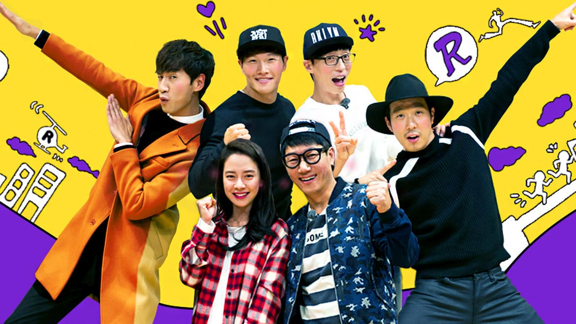 """Watch: """"Running Man"""" Teases Animation Featuring Members As Animals"""
